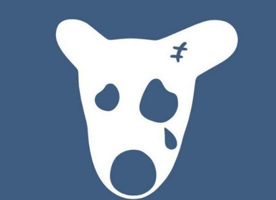 Ucrania bloquea acceso a las redes sociales rusas Vkontakte y Odnoklassniki