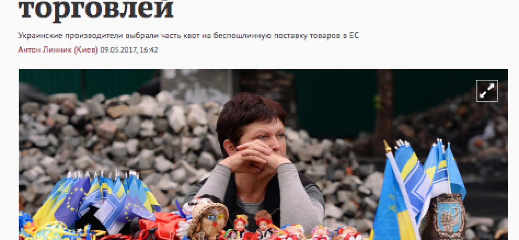 Fake: Il commercio con l'Unione Europea non è vantaggioso per l'Ucraina
