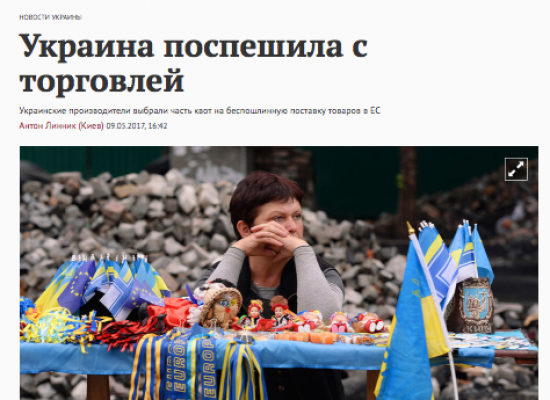 Fake: Obchod s EU není pro Ukrajinu výhodný