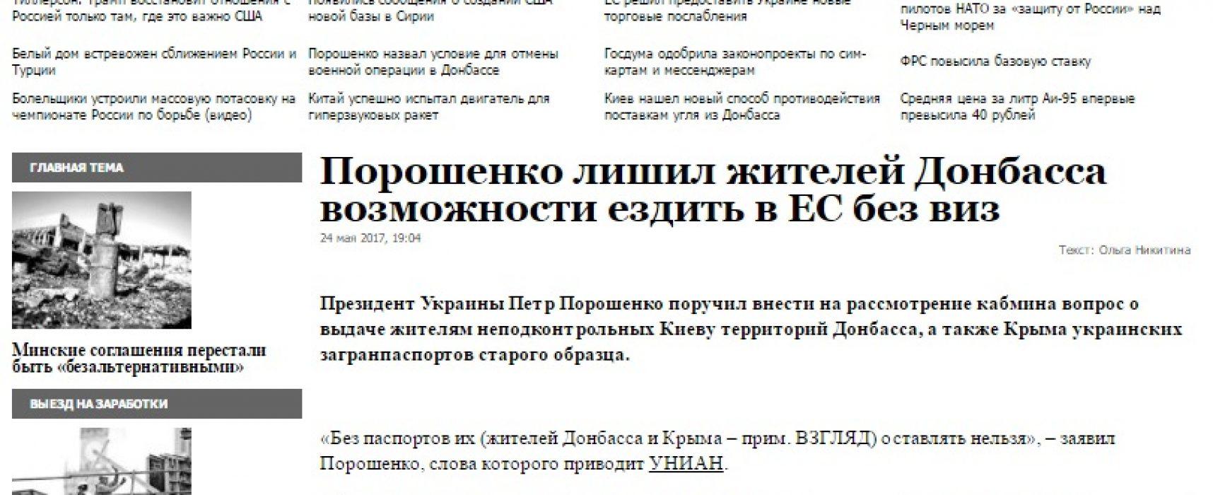 Fake: Obyvatelé Krymu a Donbasu nedostanou biometrické pasy