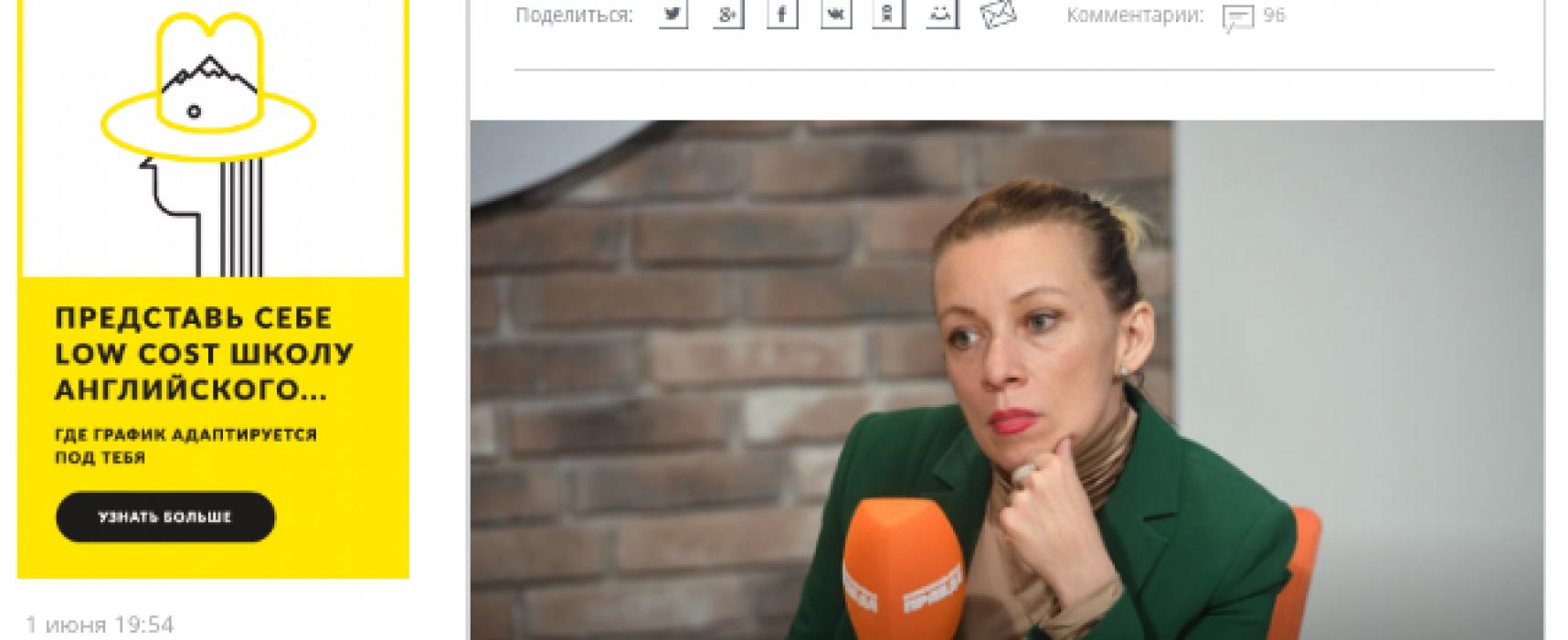 """Mluvčí ruského ministerstva zahraničí označila anexi Krymu za """"vrcholný příklad demokracie"""""""