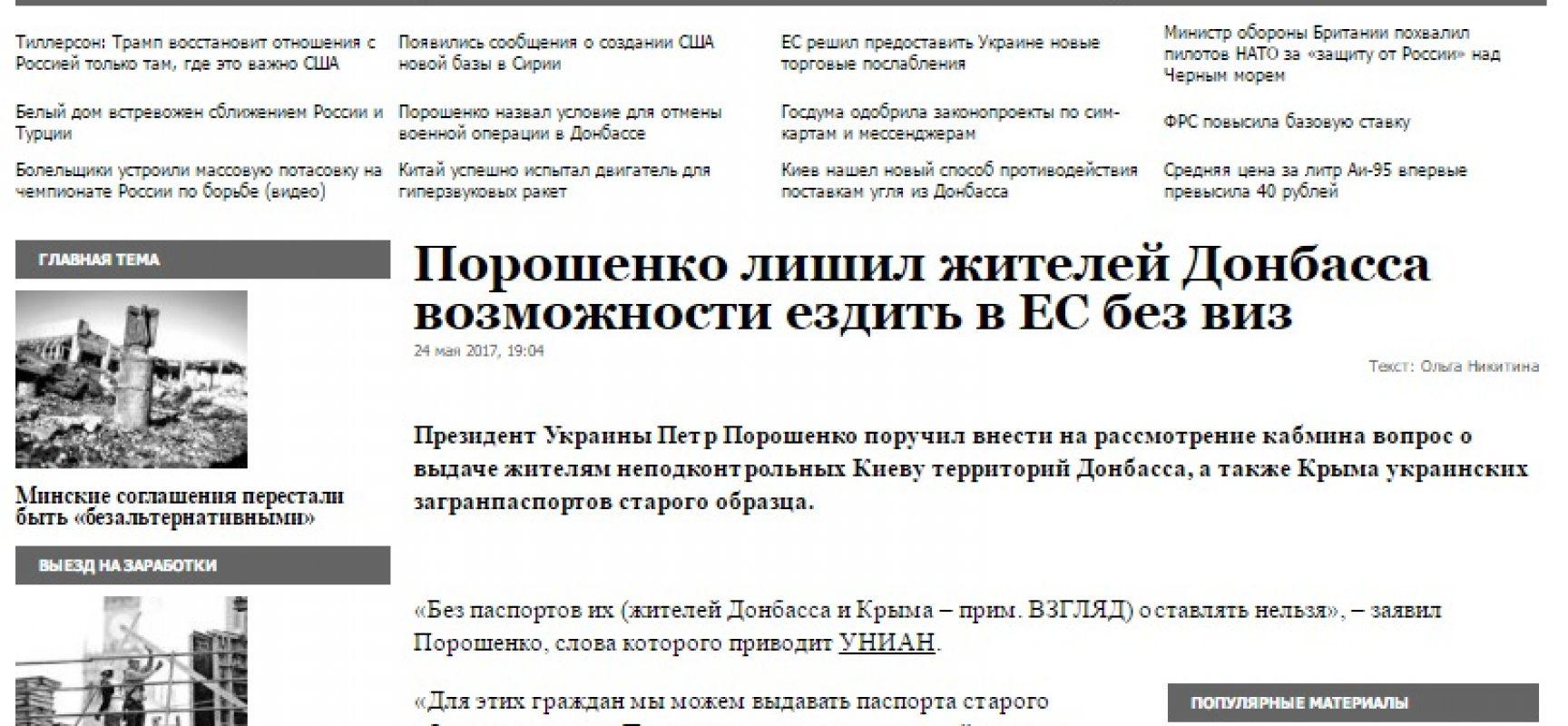 Fake: I cittadini della Crimea e del Donbass occupato non riceveranno i passaporti biometrici