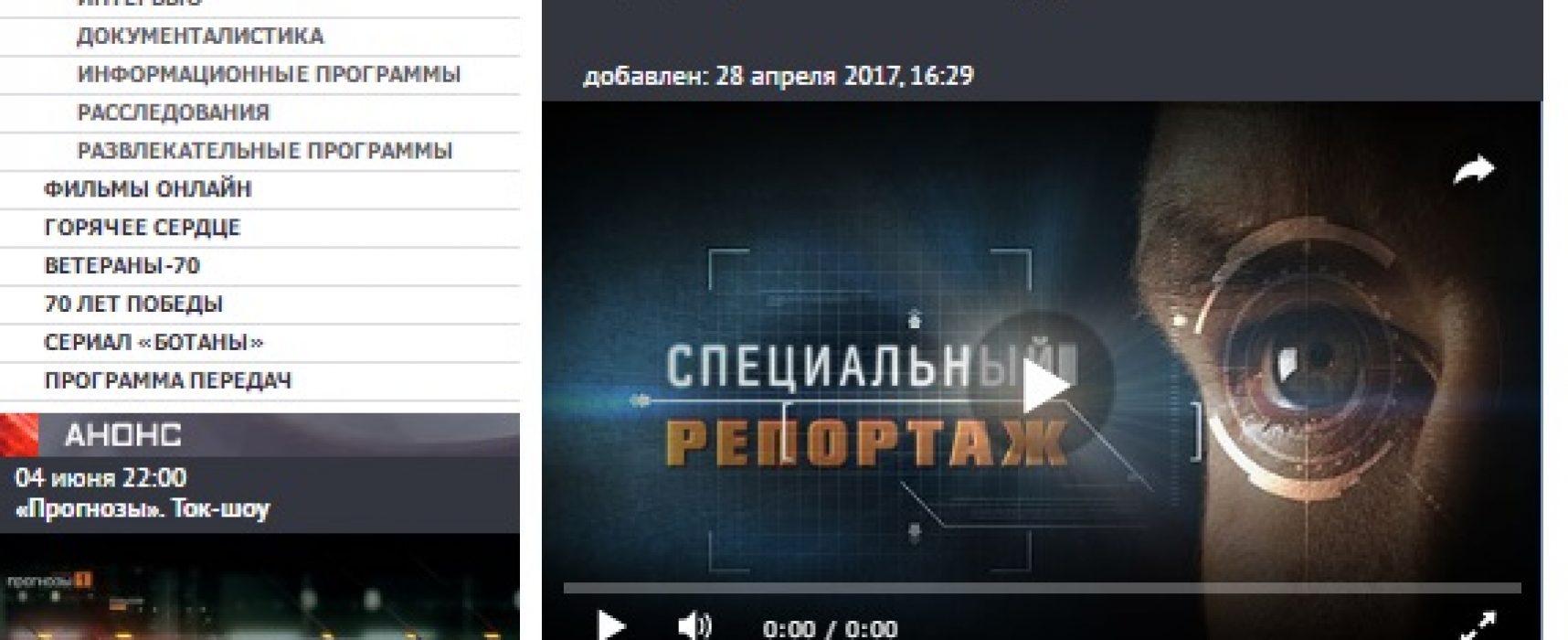 Las falacias del documental de la TV rusa sobre la cancelación de visados para Ucrania