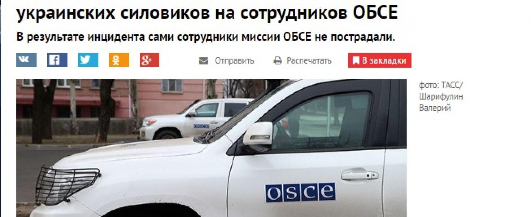 Fake: Ukrainian Military Shell OSCE Mission