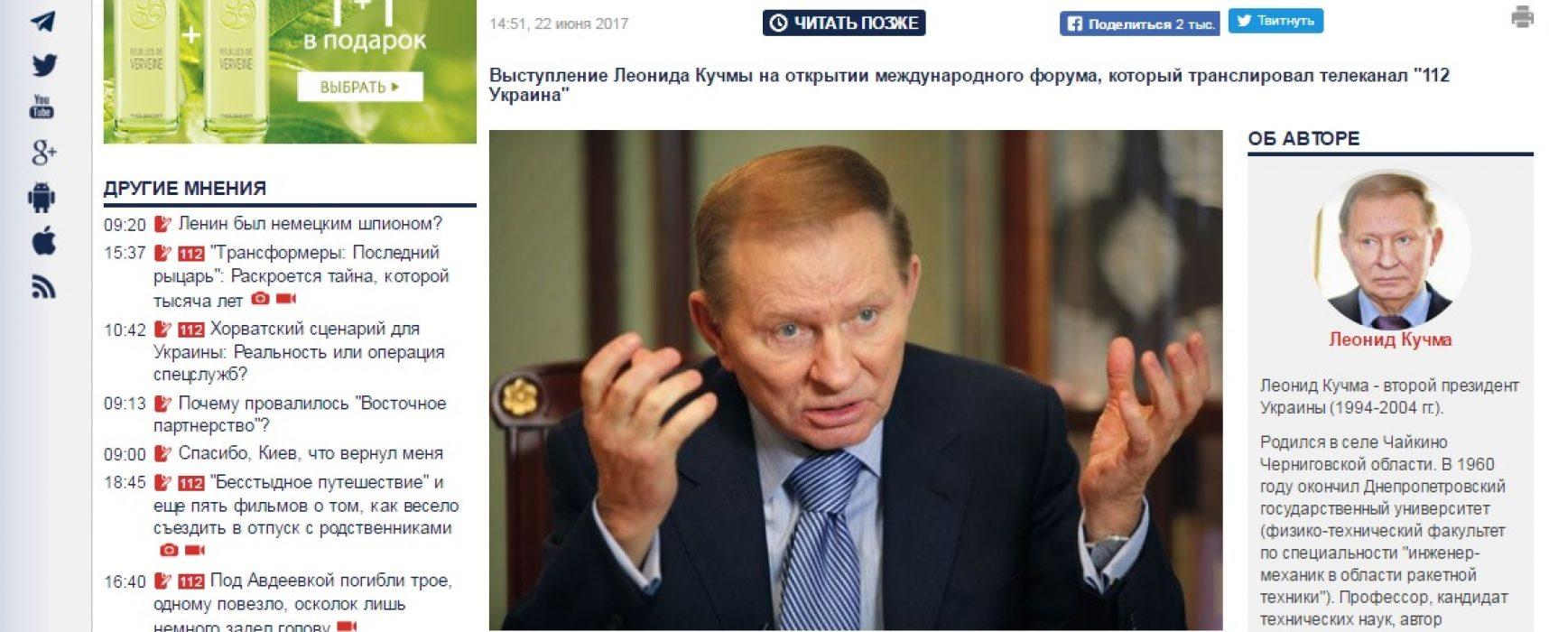 Fake: EU zwingt Ukraine in die Knie
