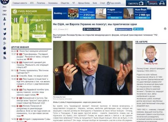 Fake: EU Bringing Ukraine to Its Knees