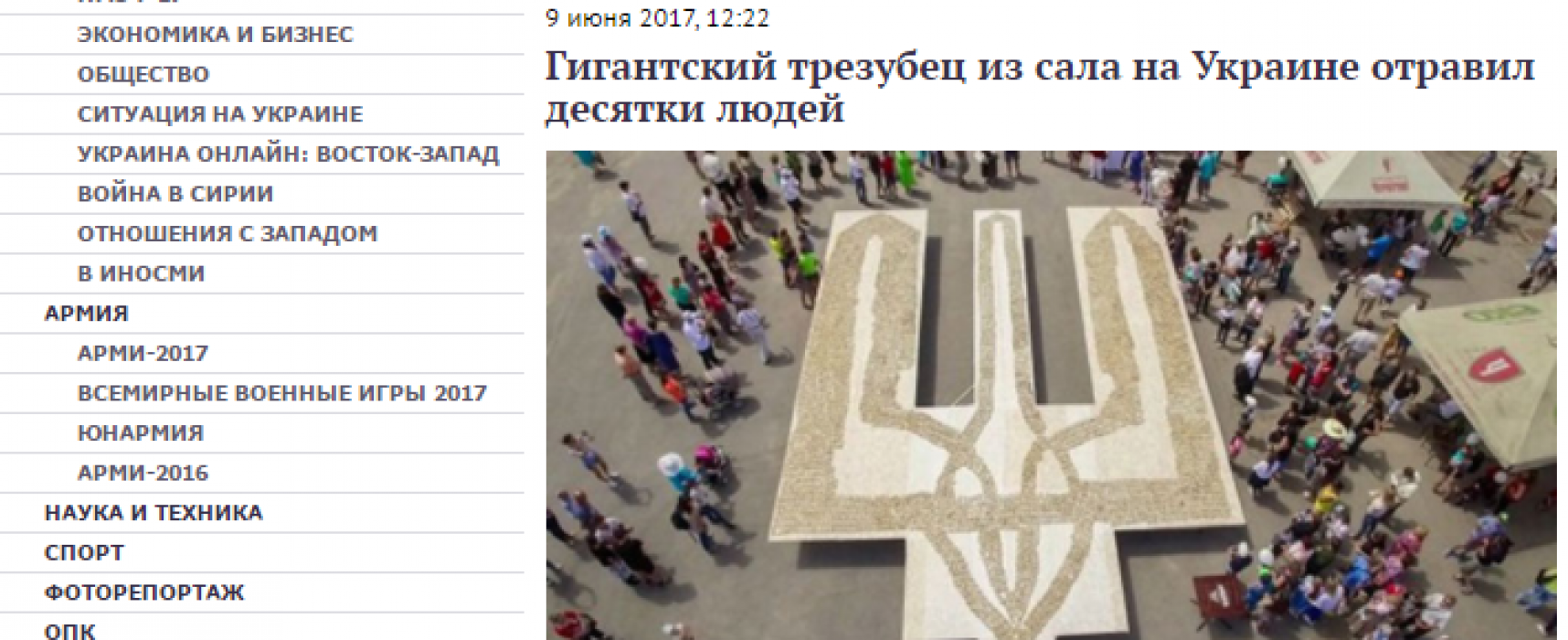 Comment des médias russes ont diffusé puis réfuté un fake sur un empoisonnement au lard