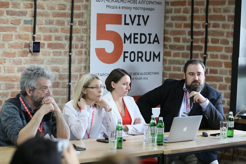 Copyright: Lviv Media Forum