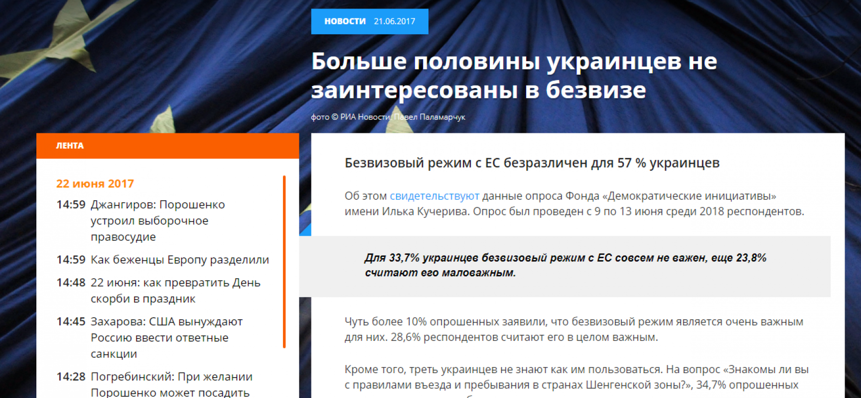 Fake: Oltre il 50% degli ucraini non sono interessati al regime senza visti