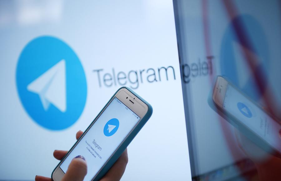 Telegram App: Encrypted Messaging Service Faces Ban In Russia