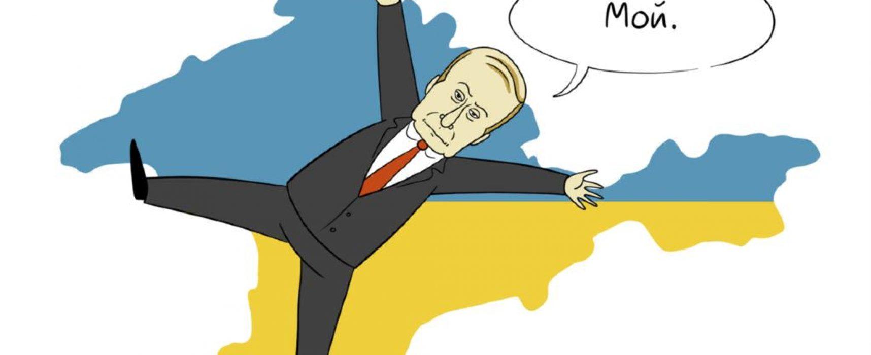 Виктория Рощина: Информационная аннексия Крыма