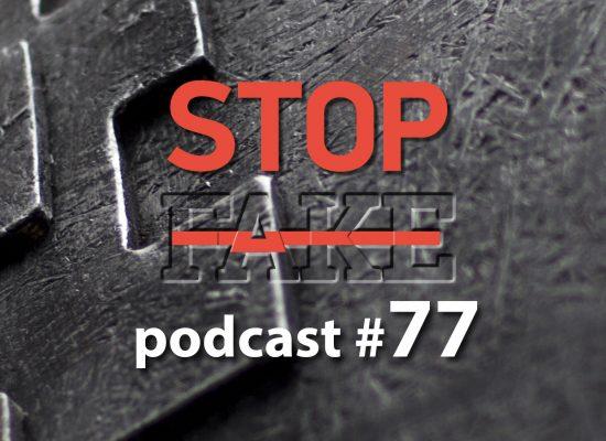 StopFake podcast #77