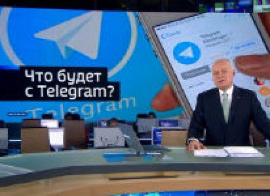 ФСБ: Питерские террористы использовали Telegram