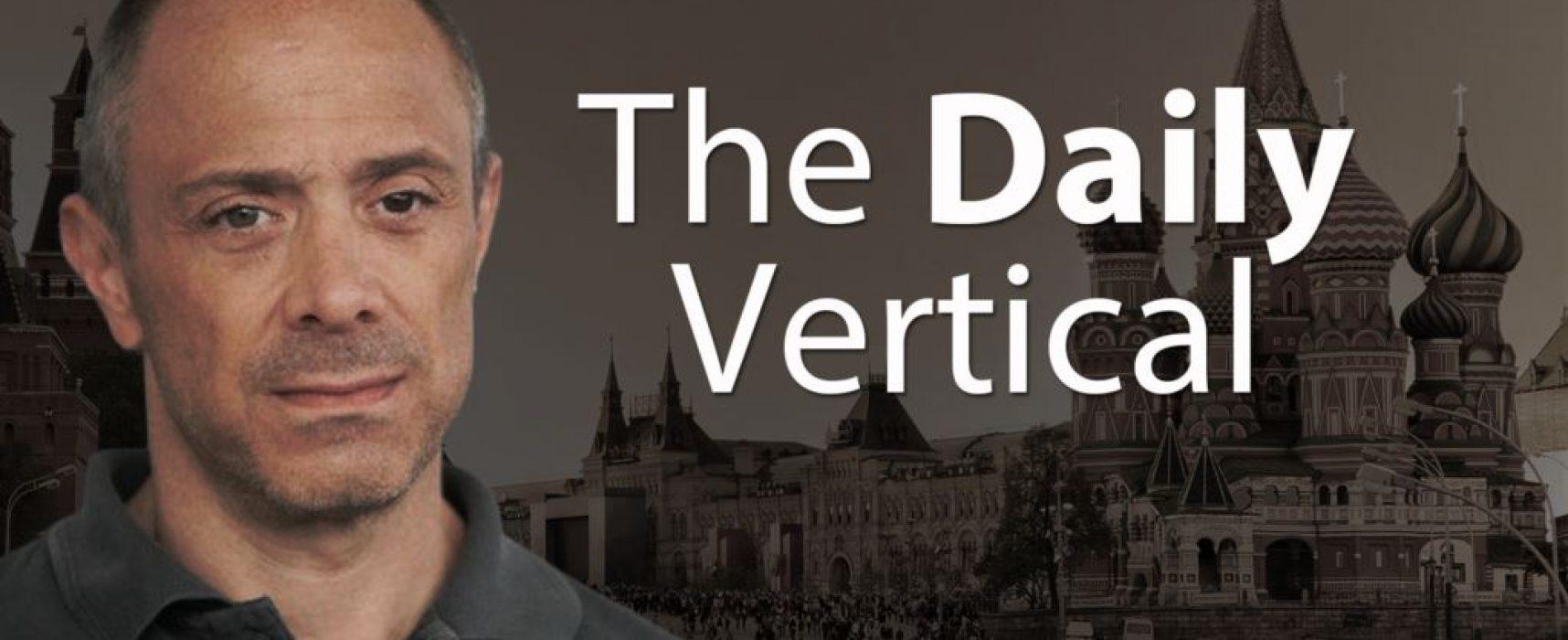 The Daily Vertical: Making Corruption Top-Secret (Transcript)