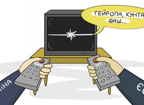 Fejki o ruchu bezwizowym: na Ukrainę czeka fala uchodźców i pozbawienie subsydiów