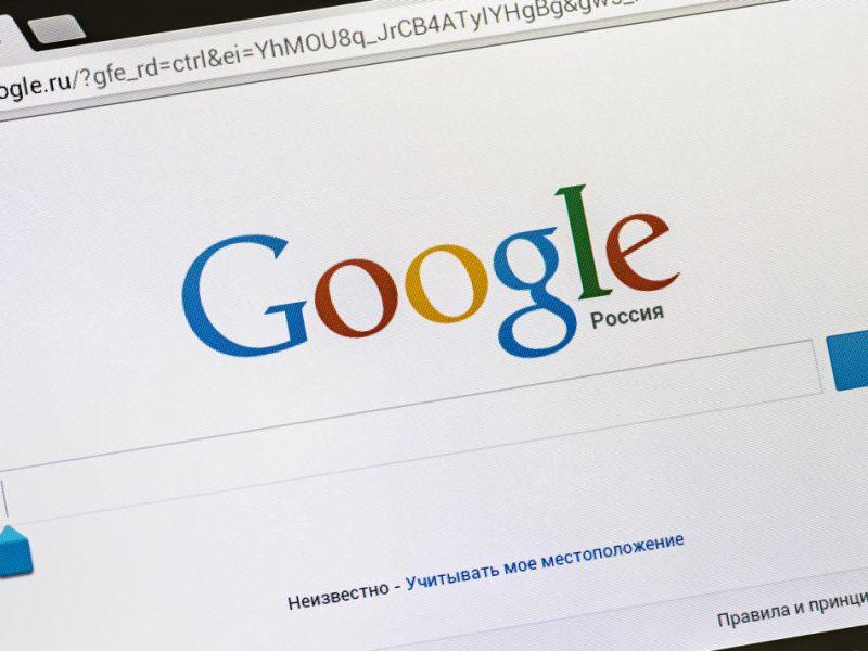 В РФ внезапно заблокираха Google и също толкова внезапно го разблокираха. Какво?! Спойлър: виновен е Роскомнадзор