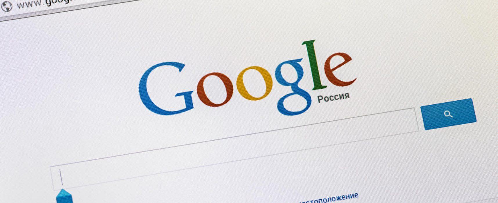 Russia briefly bans Google.ru