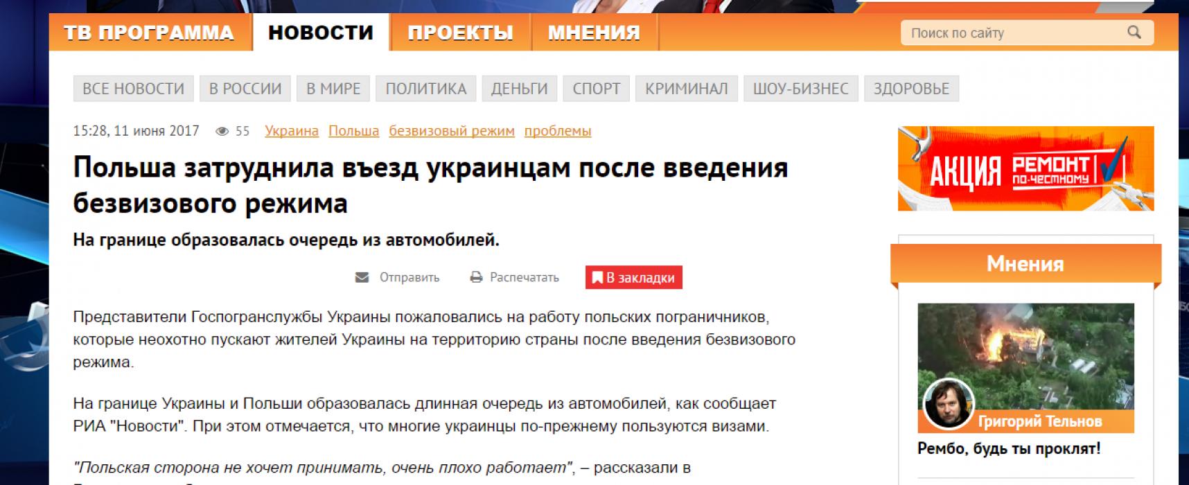Falso: Polonia obstaculiza la entrada de los ucranianos a la UE