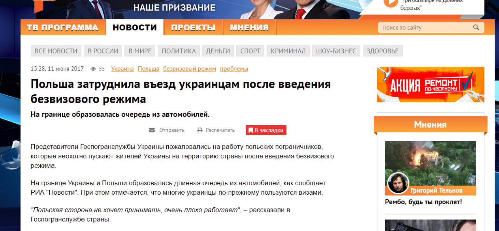 Fake: La Polonia lascia entrare gli ucraini nell'UE malvolentieri