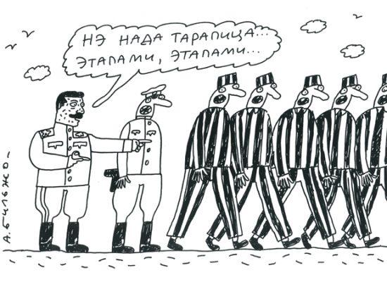 Андрей Бильжо: Мой дед погиб в подвалах Лубянки, но мать все равно хотела пойти на похороны Сталина