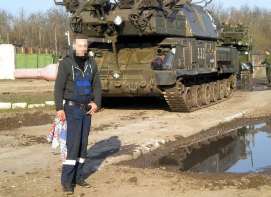 Pre-MH17 Photograph of Buk 332 Discovered