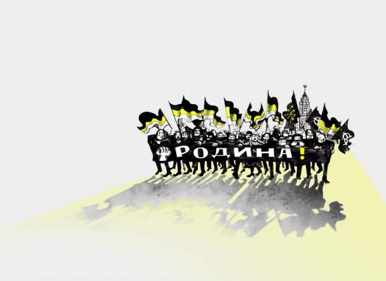 Leonid Ragozin, Codastory: Brothers in Arms