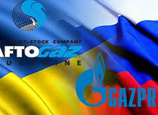 Naftogaz VS Gazprom: l'Ukraine peut-elle gagner la guerre du gaz?