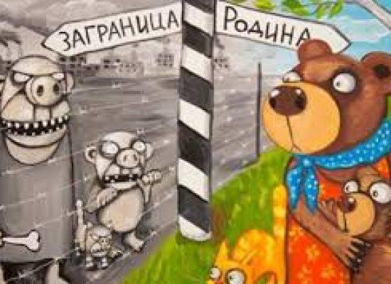 Игорь Яковенко: Юмористическая аналитика и сатирическая политика