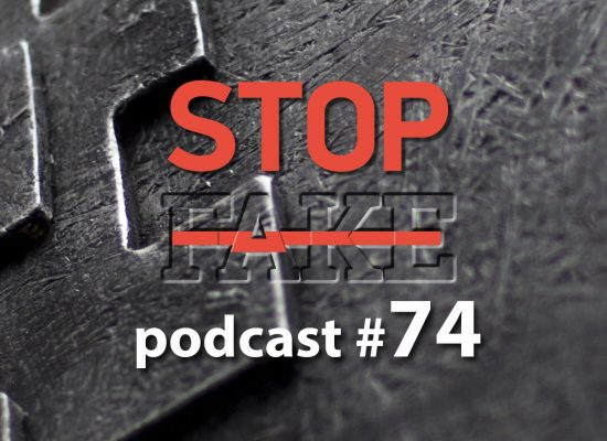 StopFake Podcast #74