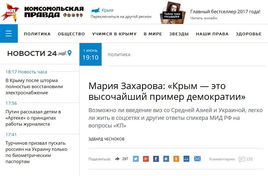 Website KP