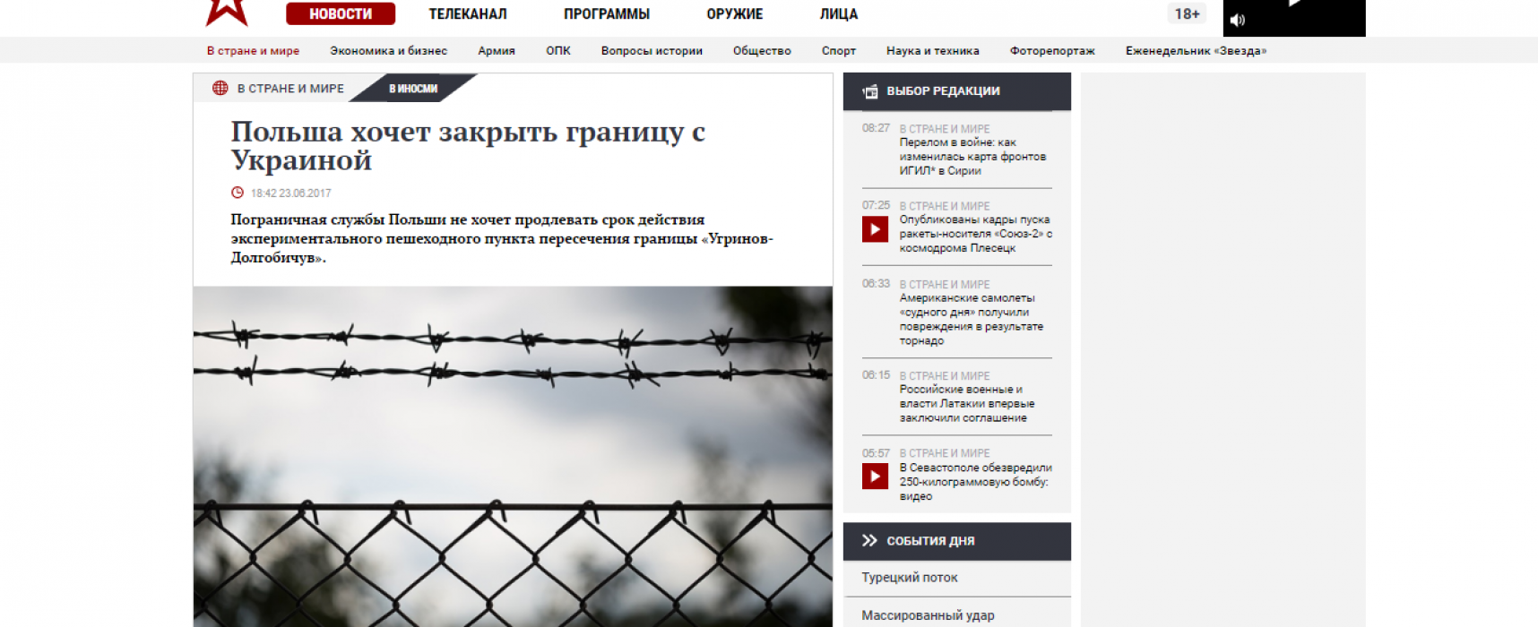 Fake: Polen schließt Grenze zu Ukraine
