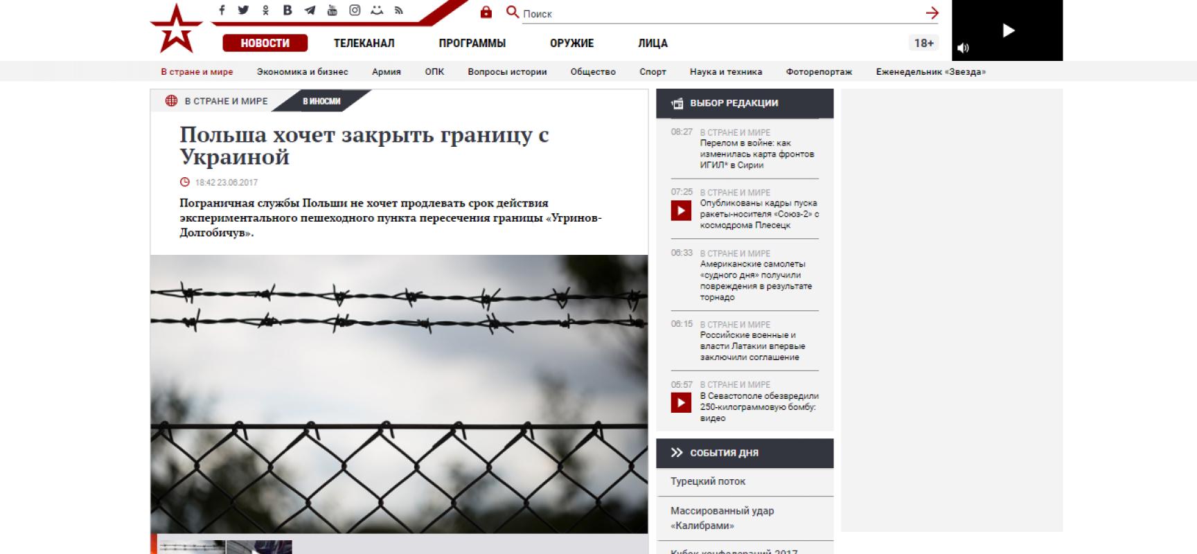 Fake: La Polonia chiuderà il confine con l'Ucraina