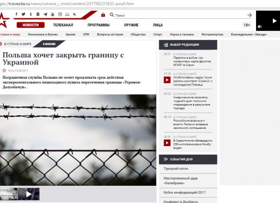 Falso: Polonia cerrará las fronteras con Ucrania