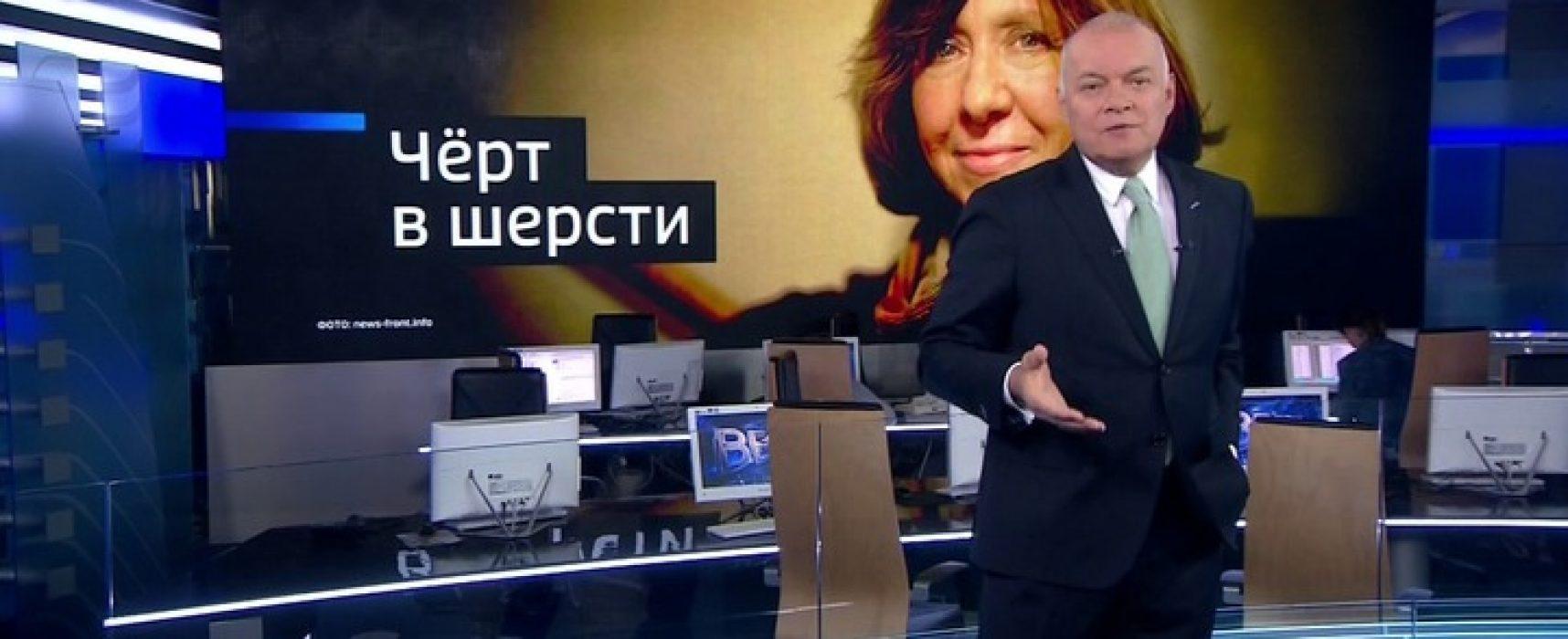 Игорь Яковенко: «Нобелевка докатилась» или «Киселев в шерсти»