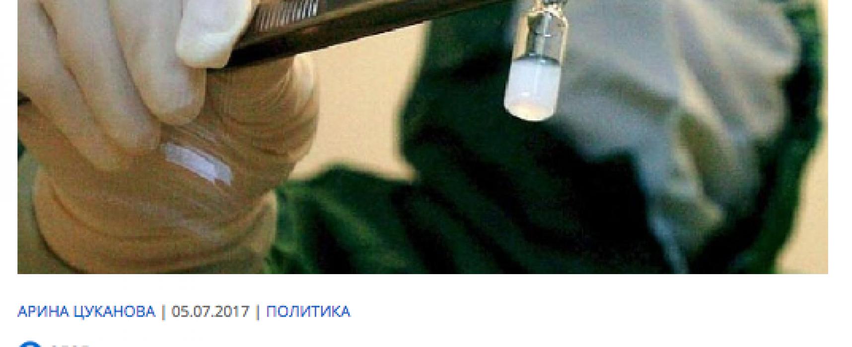 """Fake: USA zamienia Ukrainę w """"bombę biologiczną"""""""