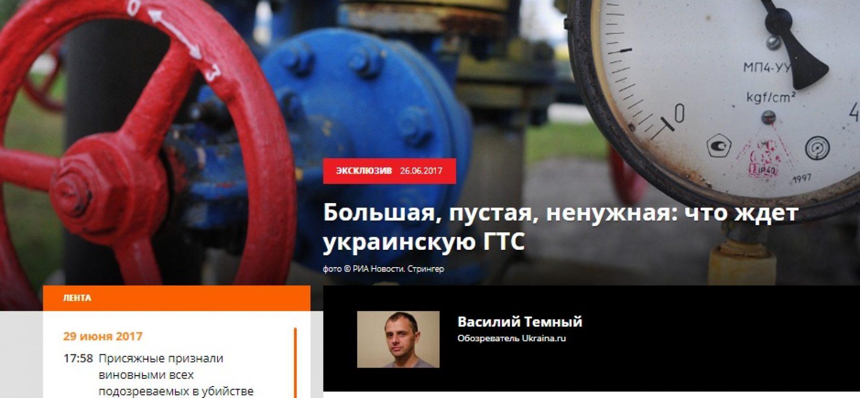 Fake : Con il Nordstream 2 Ucraina tagliata fuori