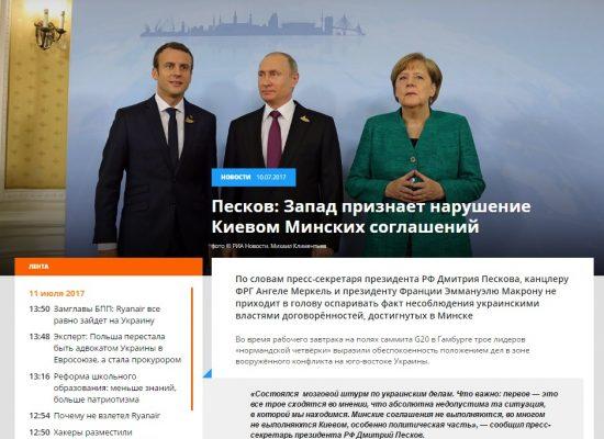 Fake: Lors du G20 les pays occidentaux ont estimé que Kiev avait violé les accords de Minsk