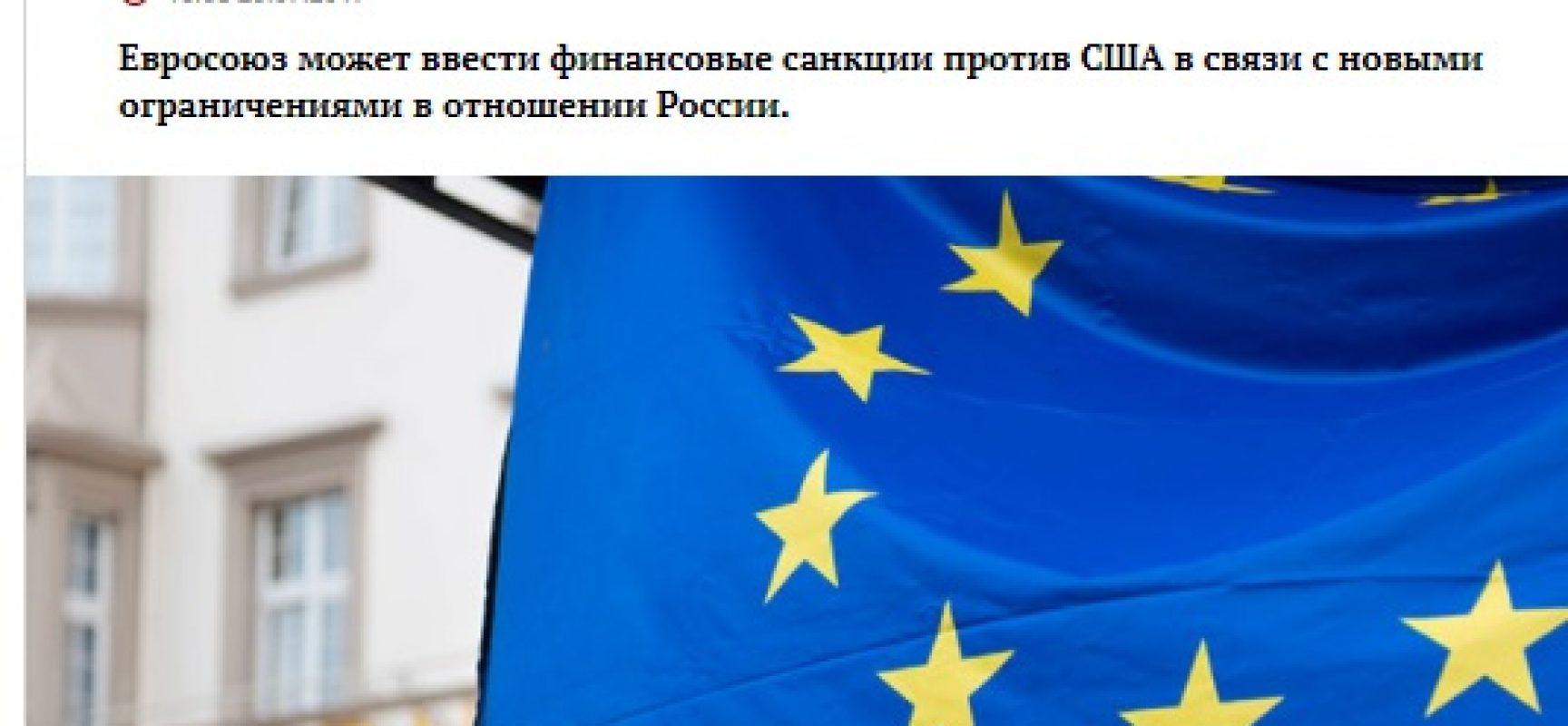 Fake : L'Unione Europea impone sanzioni agli USA per difendere la Russia