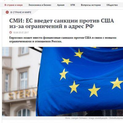 Falso: La UE introducirá sanciones a EE.UU. por culpa de las sanciones antirusas