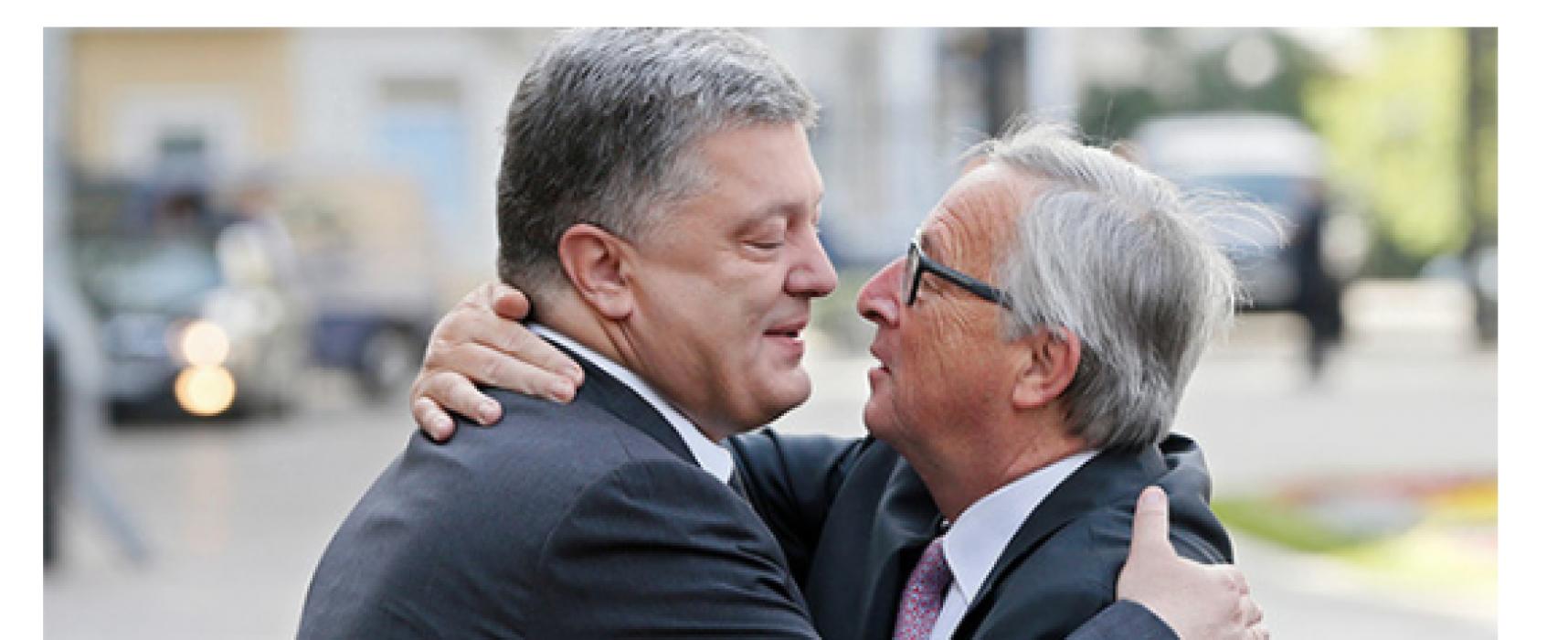 Саммит ЕС-Украина: в российских СМИ только одна сторона медали