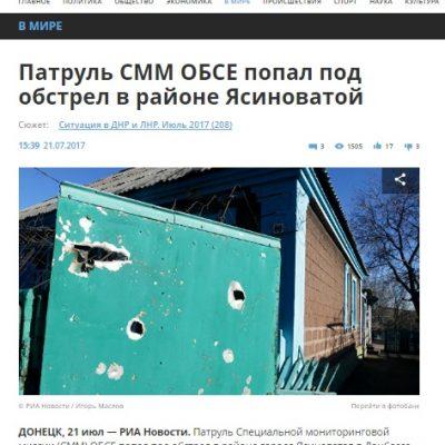 Falso: Las Fuerzas de Ucrania tirotearon a la misión de la OSCE