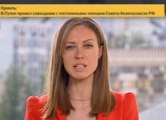 L'Ukraine a expulsé une journaliste de VGTRK