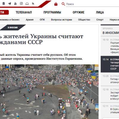 Fake: Ein Viertel aller Ukrainer bezeichnen sich selbst als Sowjetbürger