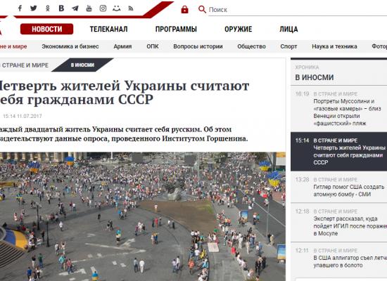 Fake: Čtvrtina obyvatel Ukrajiny se považuje za občany SSSR