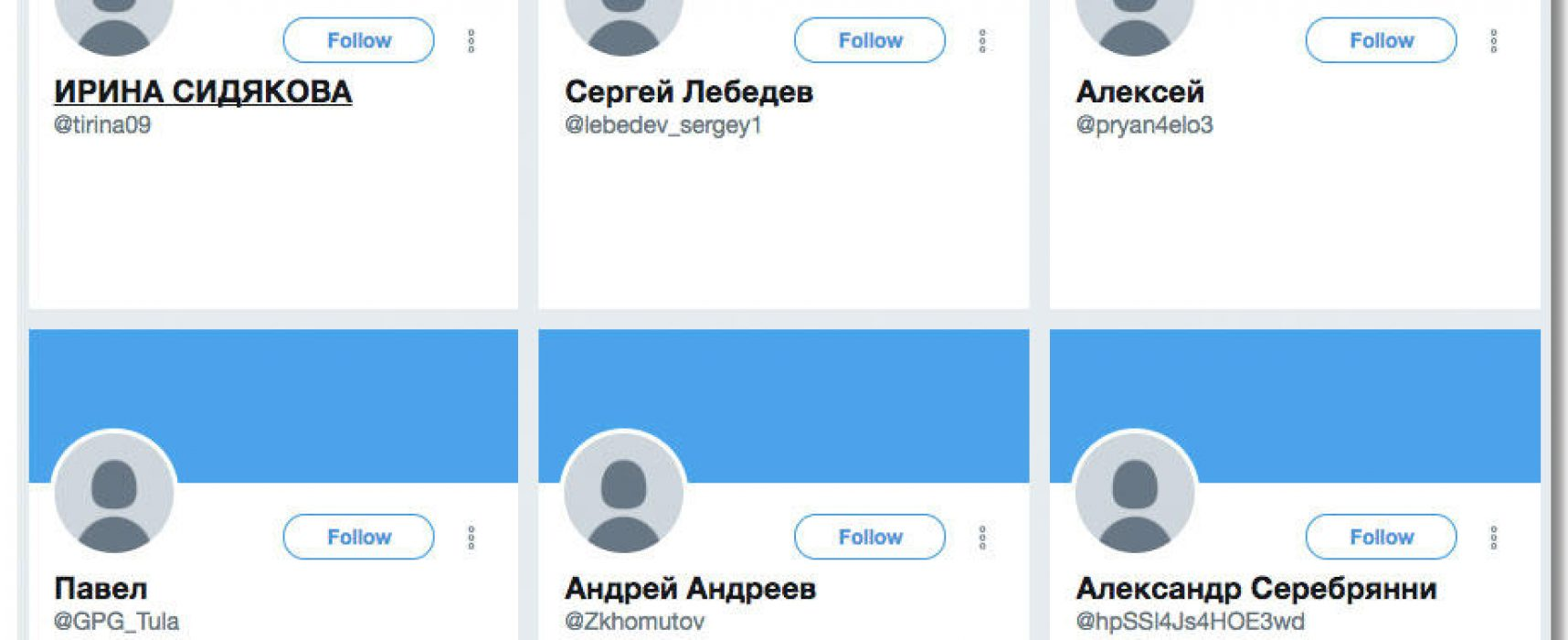 Russian network TV show reportedly uses Twitter bots to fake fawning viewer feedback