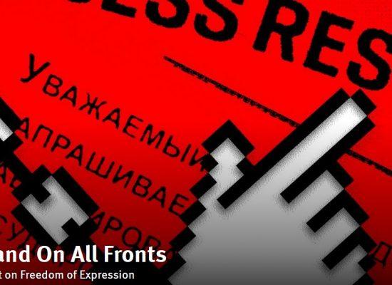 Human Rights Watch призвала интернет-компании не хранить в России данные пользователей