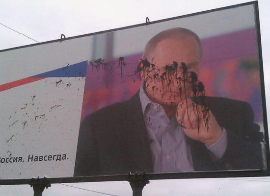 Крымчане и россияне: от любви до ненависти