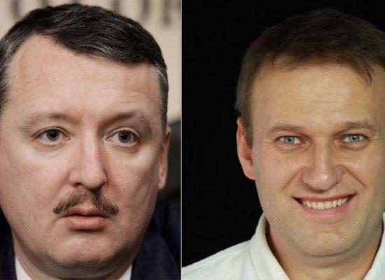 Стрелков о вторжении на восток Украины: оружие и деньги взял в Крыму