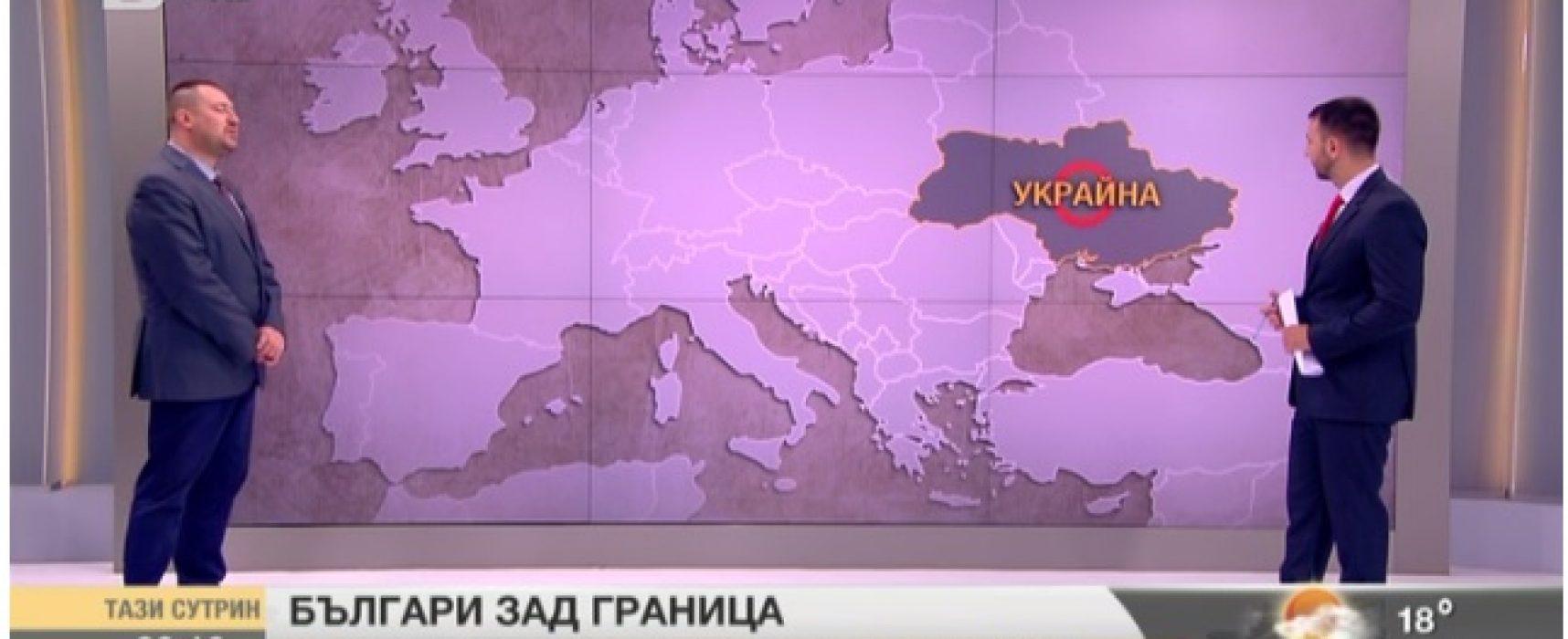 """Манипулации и карта на Украйна без Крим и част от Одеска област в предаването """"Тази сутрин"""" на bTV"""
