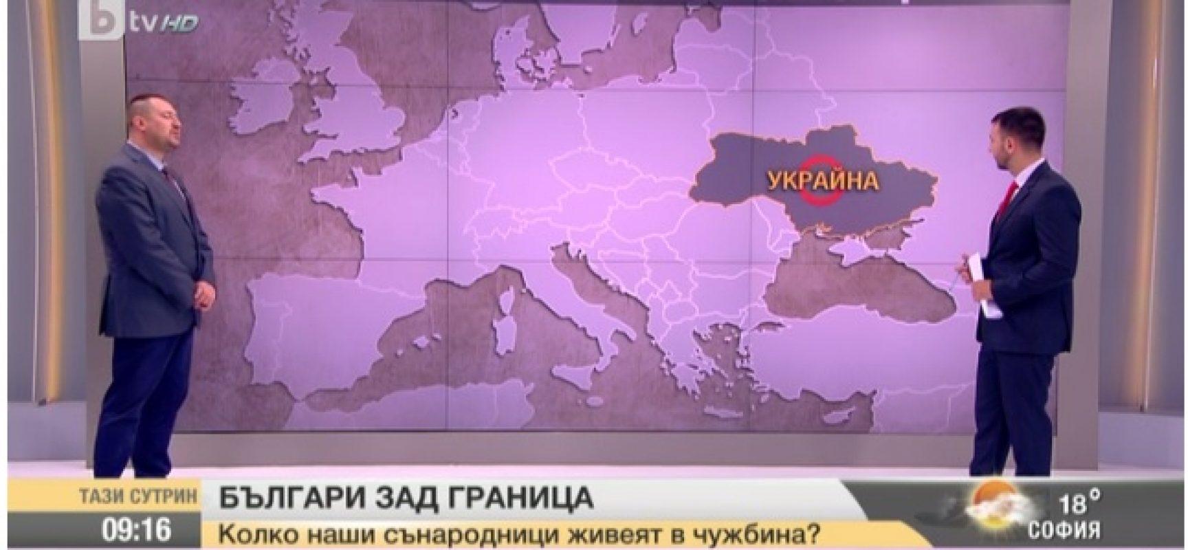 Manipulacii I Karta Na Ukrajna Bez Krim I Chast Ot Odeska Oblast V